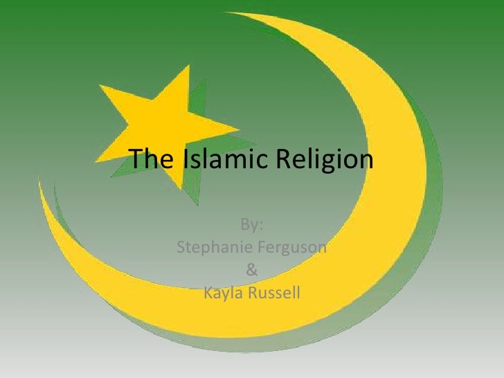 The islamic religion