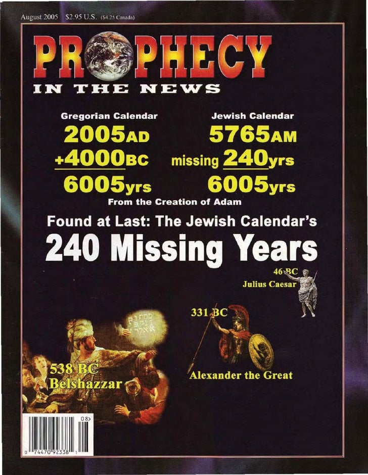 The Jewish Calender's 240 Missing Years -  Prophecy In The News Magazine -  Aug 2005