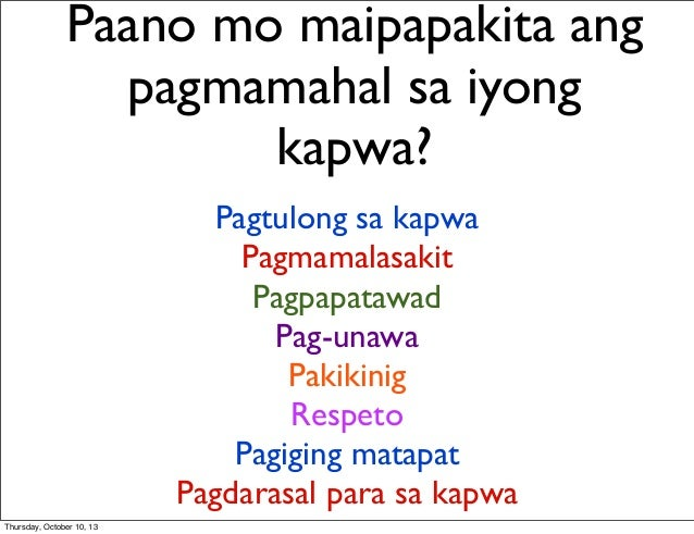 pagpapatawad sa kapwa Ang pagpapatawad sa kapwa ay pagpapatibay din ng ating ugnayan sa diyos sa lumang tipan, itinuturo ni propeta amos na ang pagpapatawad ay may hantungan.