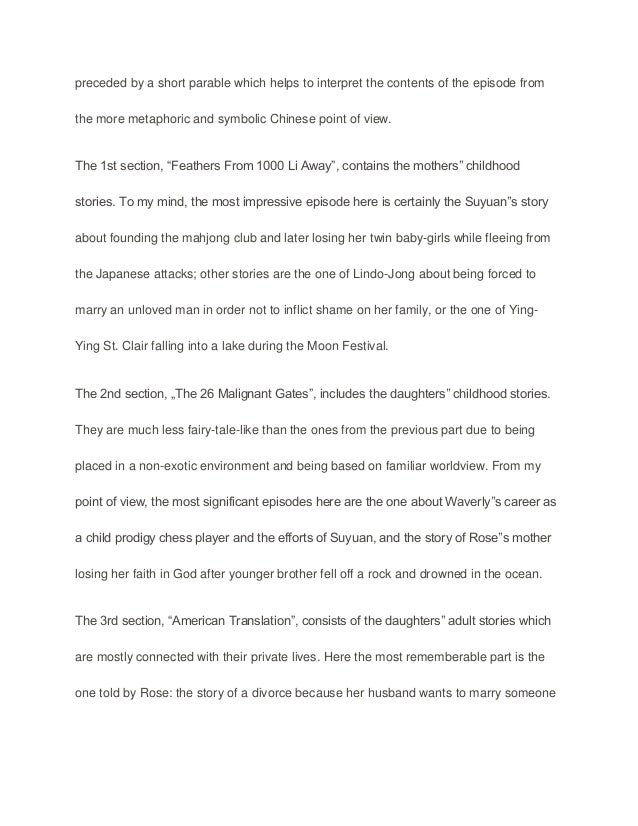 joy luck club essay prompts Joy luck club, the - 30 books and response journal (bundle the joy luck club gives the reader a fascinating look with these personal writing prompts and essay.