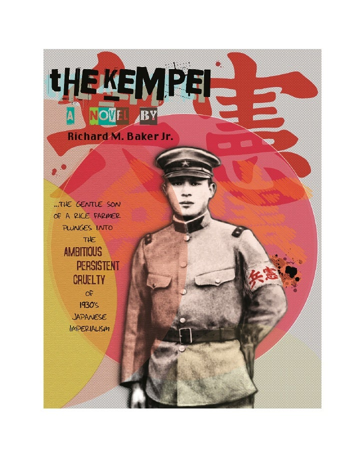 The Kempei ebook excerpt