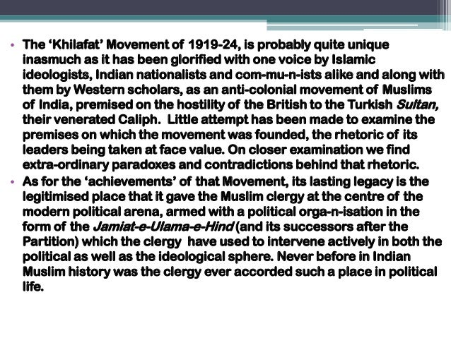 essay on khilafat movement Maulana shaukat ali (10 march 1873 – 26 november 1938 urdu: مولانا شوكت علي) was an indian muslim leader of the khilafat movement that erupted in response to the fall of the ottoman empire.