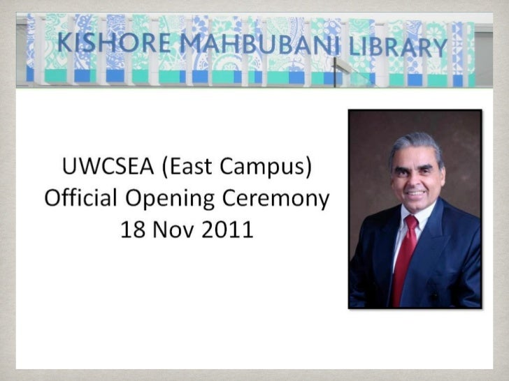 The Kishore Mahbubani Library (November 2011)