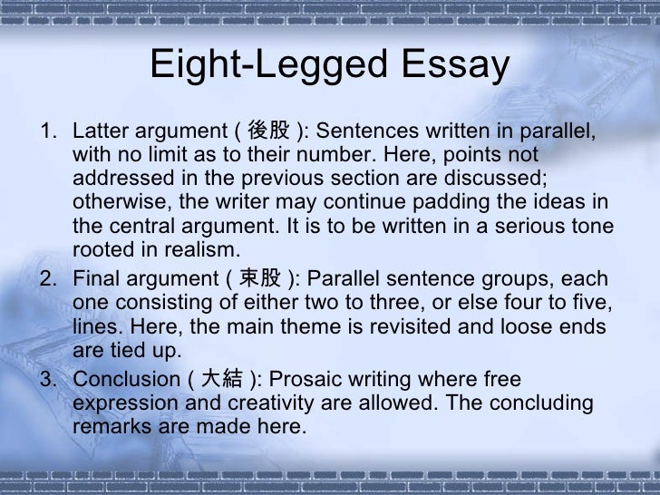 eight legged essay china