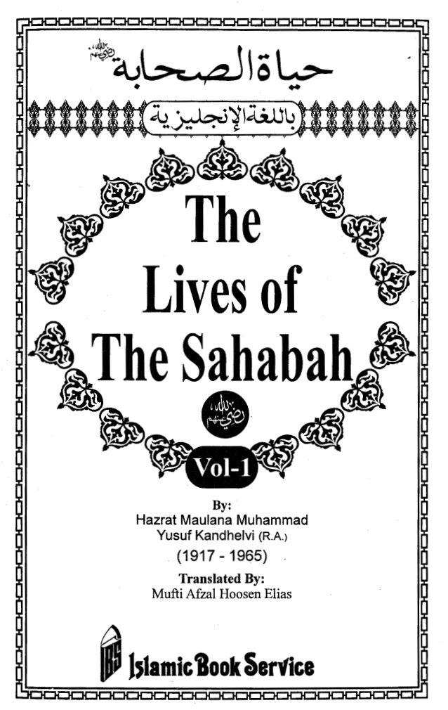 Hazrat Maulana Muhammad  Yusuf Kandhelvi (R.A.)      (1917 - 1965)      Translated By:  Mufti Afzal Hoosen Elias