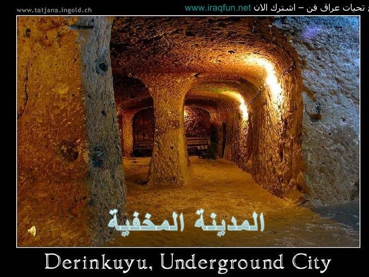 مع تحيات عراق فن – اشترك الان  www.iraqfun.net