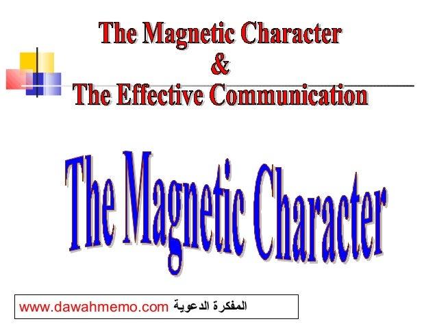 www.dawahmemo.com الدعوية المفكرة