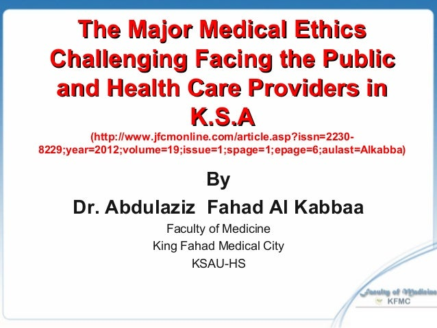 essays on healthcare ethics Ethics are of special importance to practicing professionals, including engineers for example, another hypothetical engineer is designing a medical system.
