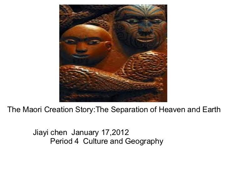 The maori creation_story