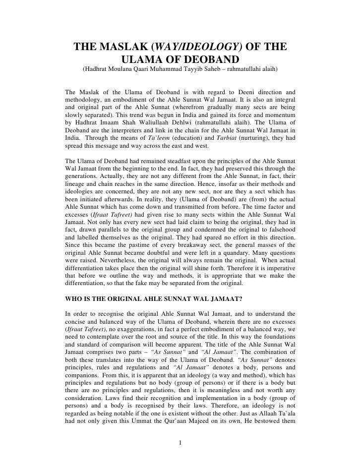 THE MASLAK (WAY/IDEOLOGY) OF THE           ULAMA OF DEOBAND       (Hadhrat Moulana Qaari Muhammad Tayyib Saheb – rahmatull...
