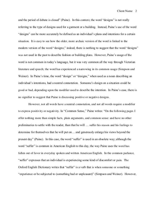 Meaning of an essay