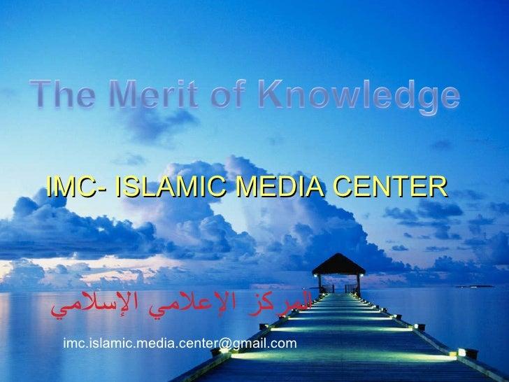 IMC- ISLAMIC MEDIA CENTER [email_address] المركز الإعلامي الإسلامي