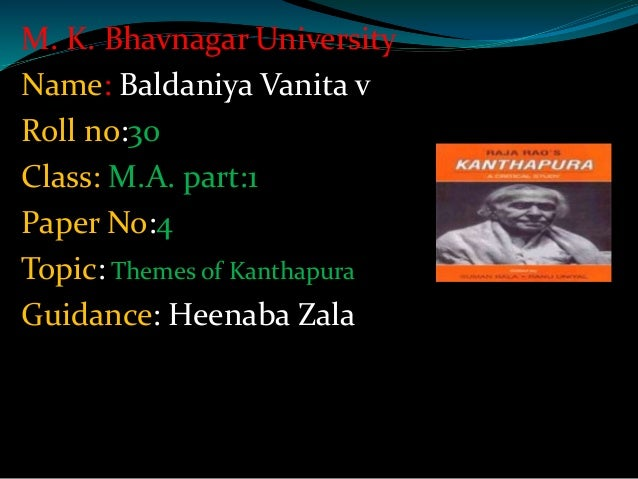Kanthapura Critical Essays