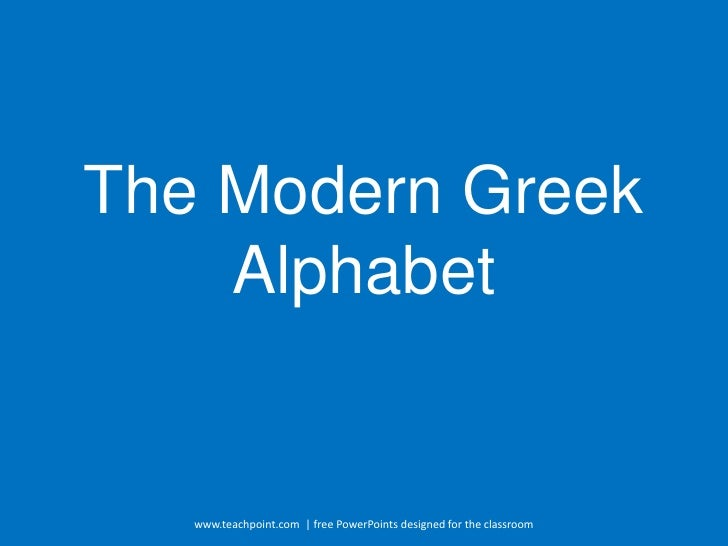 The Modern Greek    Alphabet   www.teachpoint.com | free PowerPoints designed for the classroom