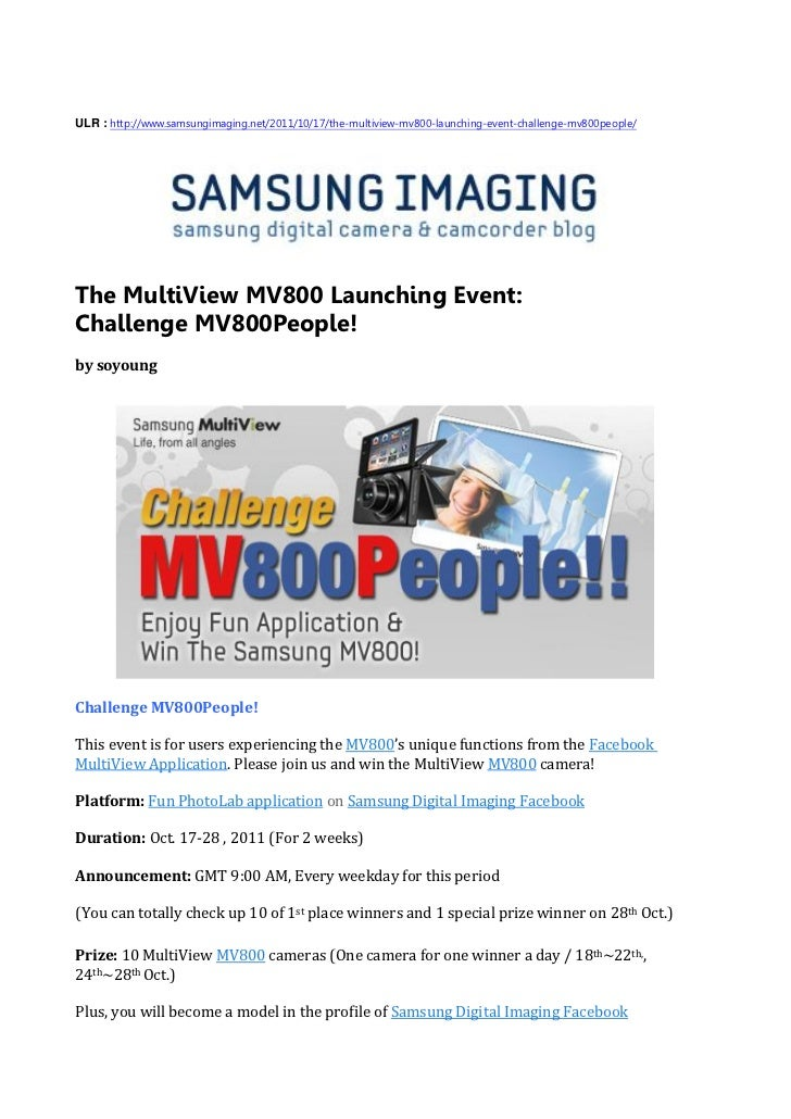 The MultiView MV800 Launching Event - Challenge MV800People!(SAMSUNG IMAGING)