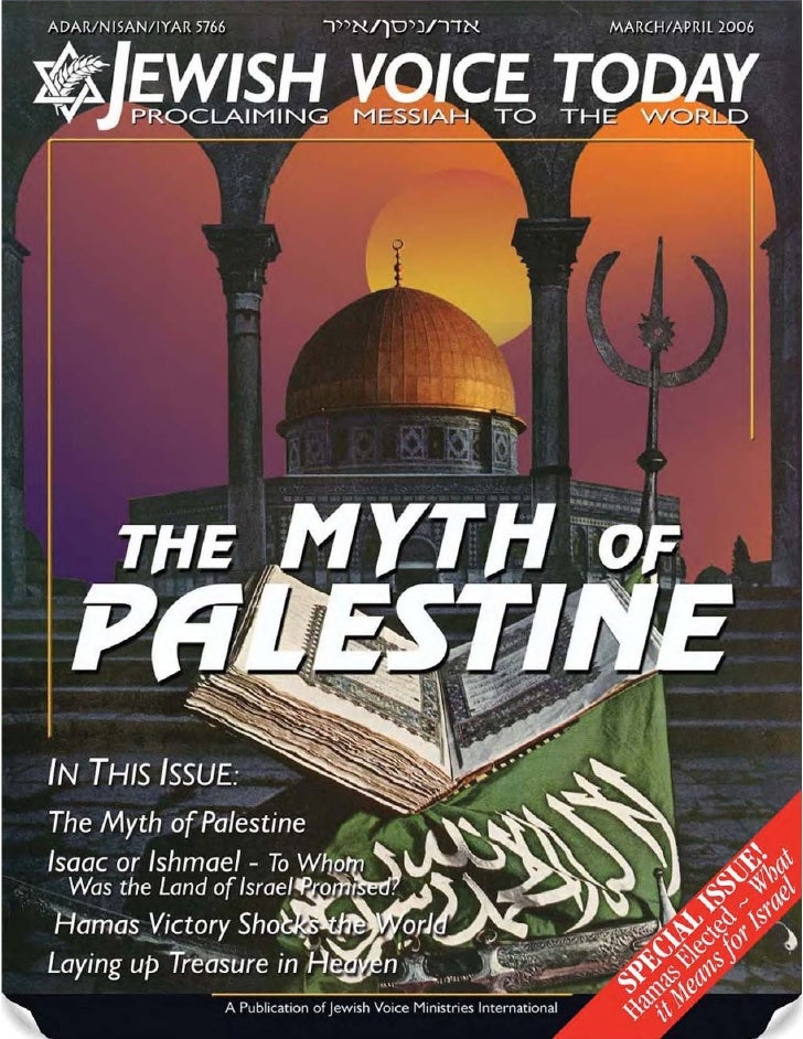 The Myth Of Palestine -  Jvt -  Mar Apr 2006