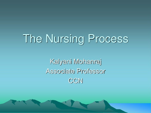 The nursing process   copy