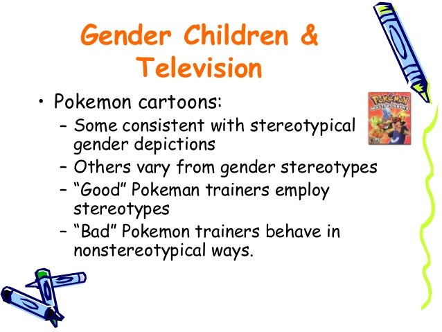 theories of gender development pdf