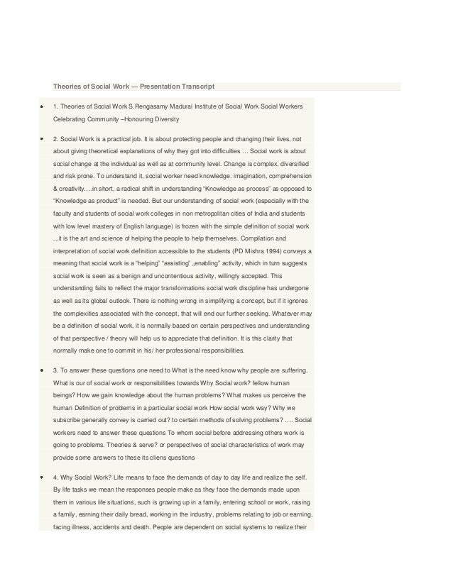 Theoriesofsocialworkpresentationtranscript 121022143358-phpapp01