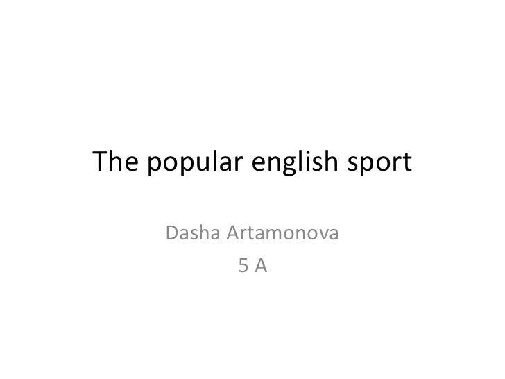 The popular english sport     Dasha Artamonova            5A