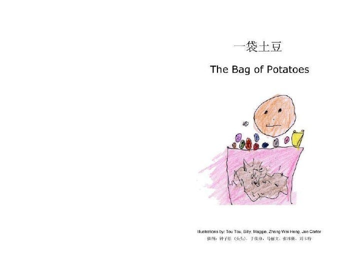 The Potato Story 一袋土豆