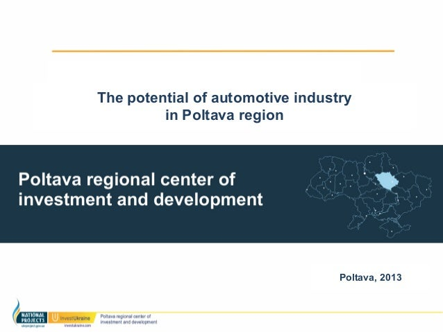 The potential of automotive industry         in Poltava region                                  Poltava, 2013