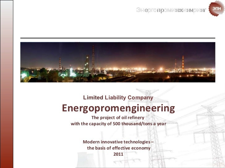 Limited  Liability Company   Energopromengineering   The project of oil refinery  with the capacity of  500  thousand / to...