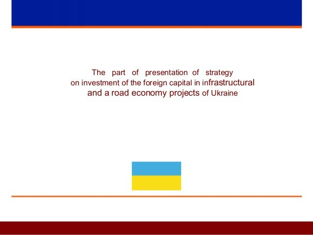 Projects of  infrastructural and a road economy of Ukraine