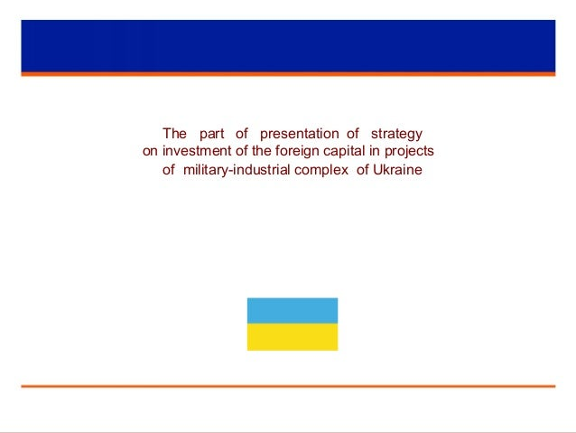Projects  of military - industrial  complex of Ukraine