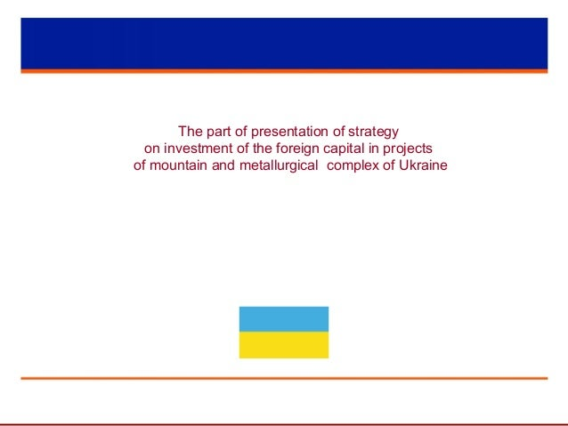 The part of presentation of strategy on investment of the foreign capital in projects of mountain and metallurgical comple...