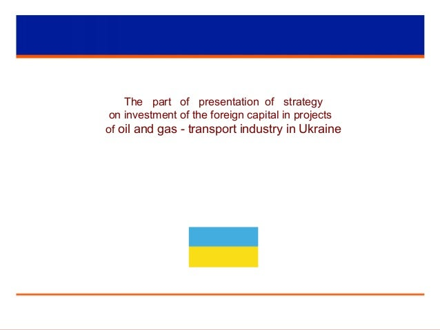 The part of presentation of strategy on investment of the foreign capital in projects of oil and gas - transport industry ...