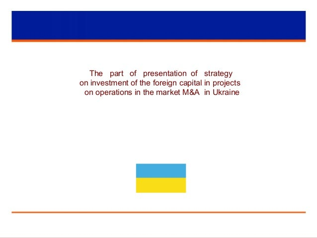 The part of presentation of strategy on investment of the foreign capital in projects on operations in the market M&A in U...