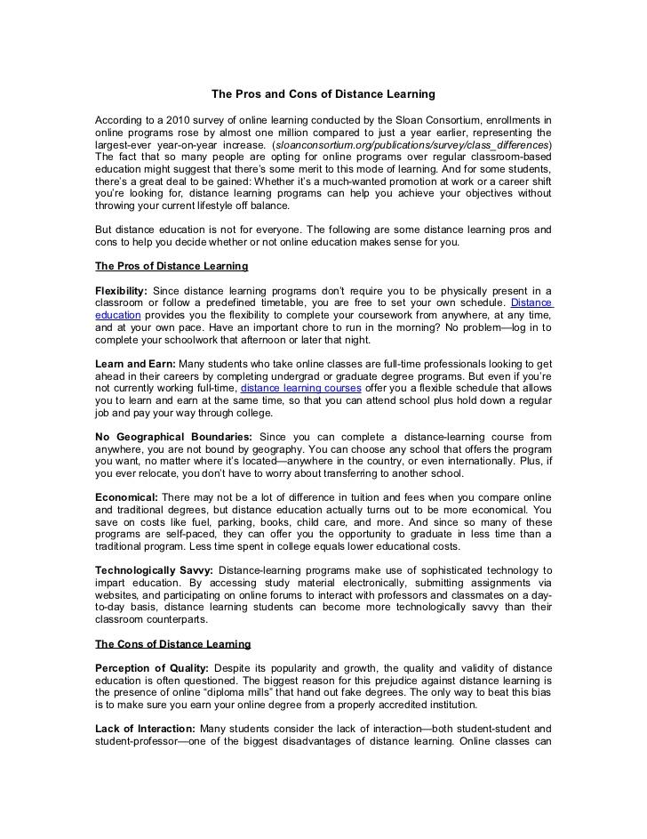 Essay on Distance Education