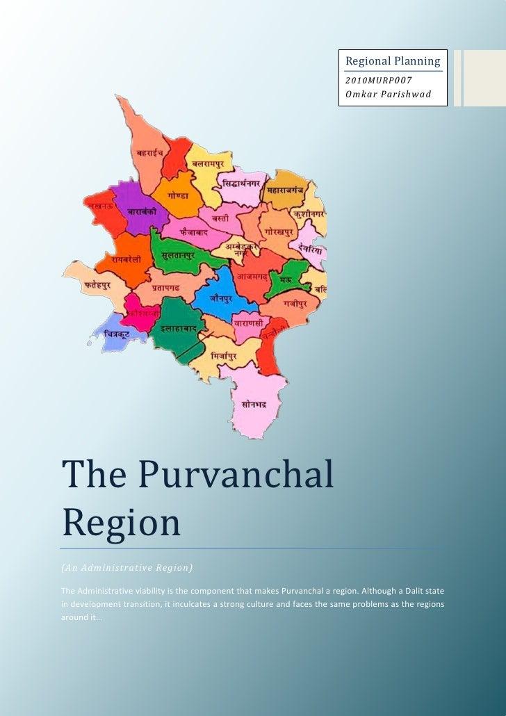 The purvanchal region