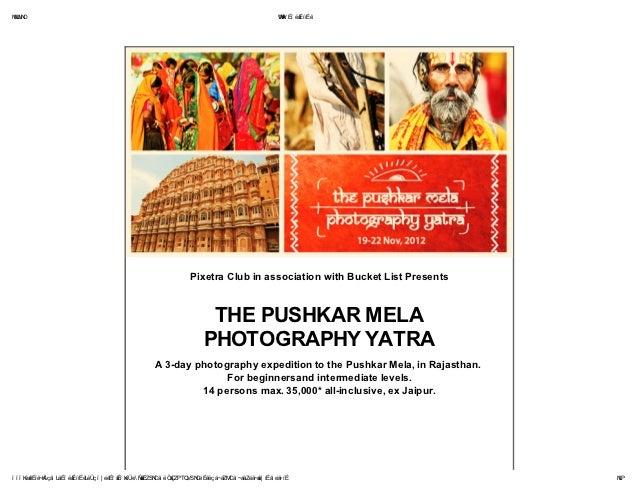 The Pushkar Mela   Photography Yatra