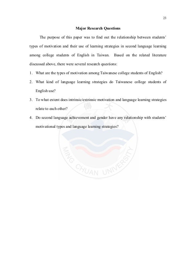 Learning strategies research paper
