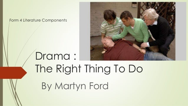 Do the right thing essay analysis