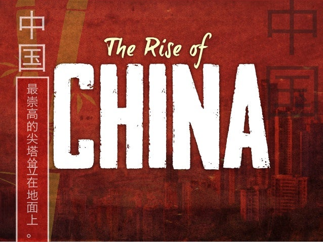 中 国 最 崇 高 的 尖 塔 耸 立 在 地 面 上 。 中 国 The Rise of CHINA