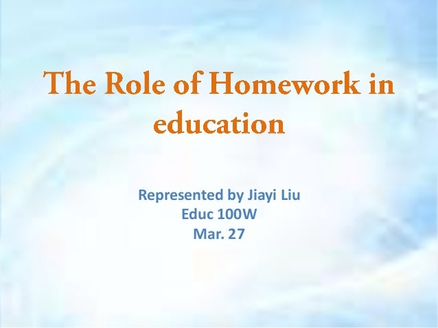 The role of homework in education