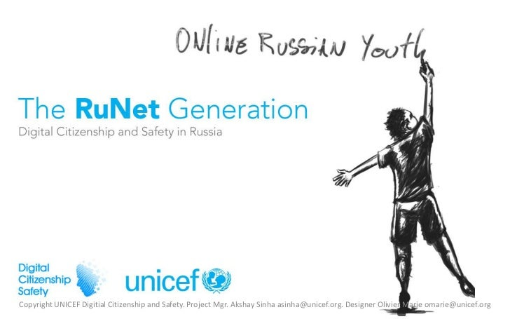 UNICEF Digital Citizenship and Safety- Russia presentation