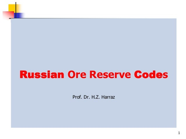 Russian Ore Reserve Codes