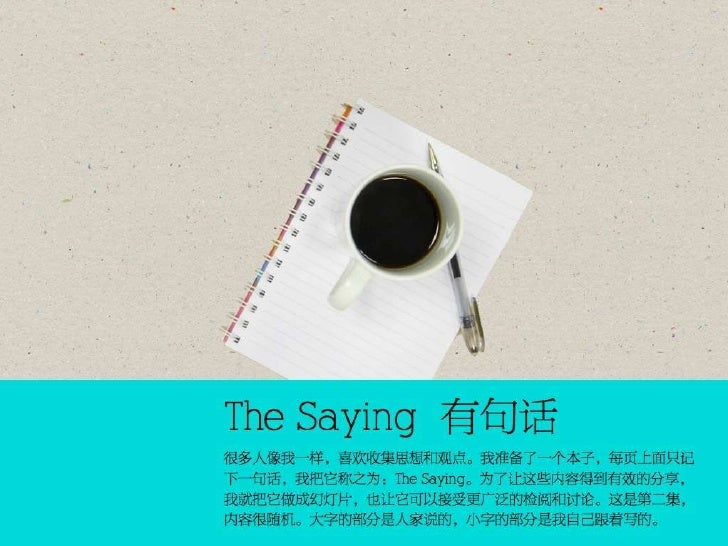 The saying2