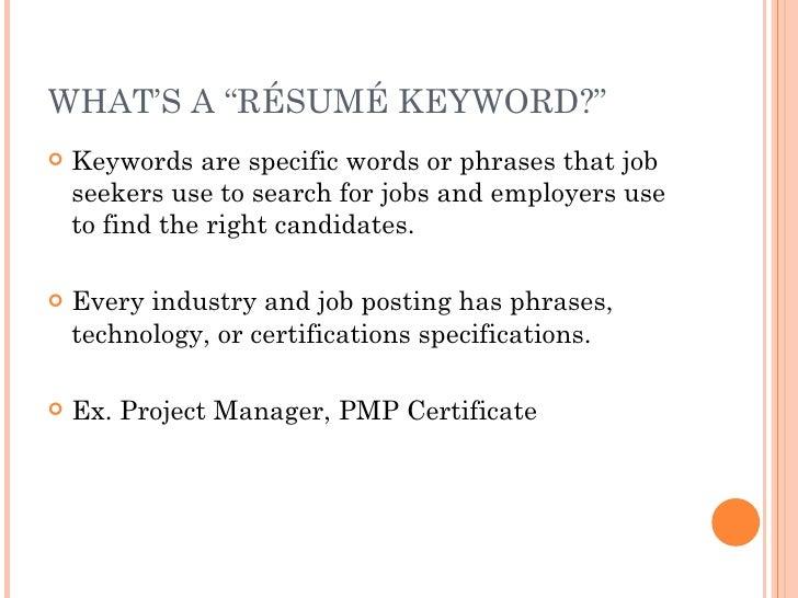 Resume scannable