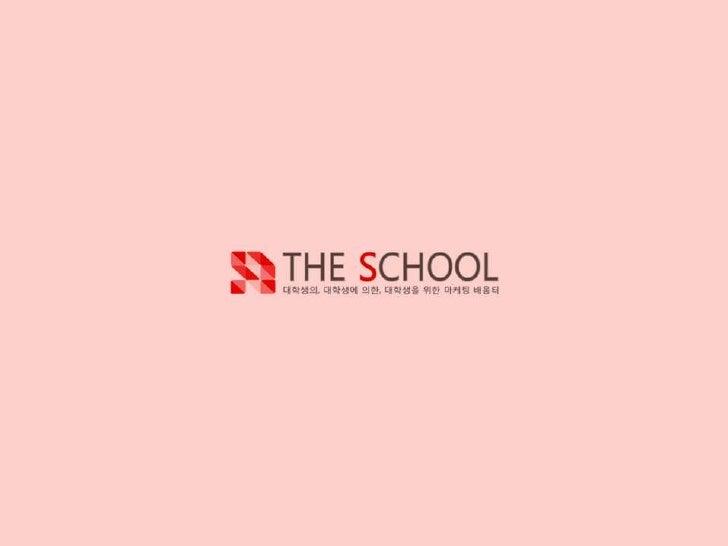 TheSchool 2012