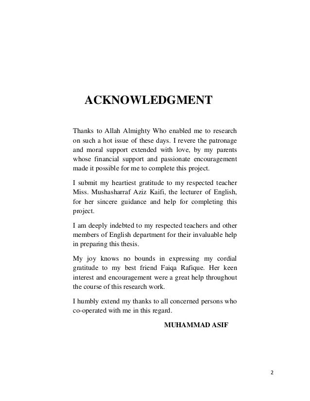 Acknowledgement for thesis india