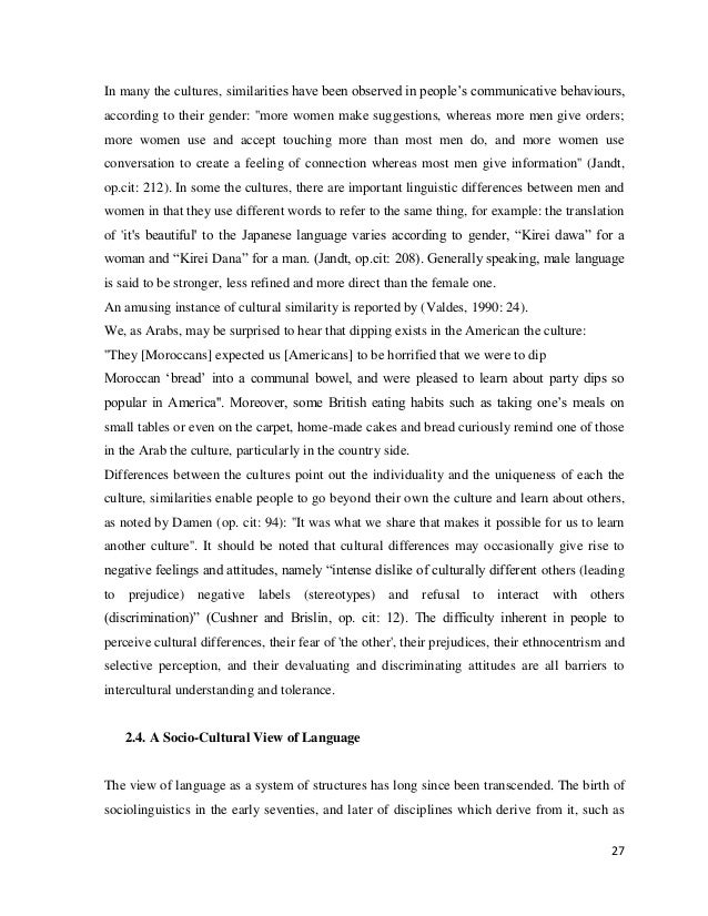 Essay on the importance of english language