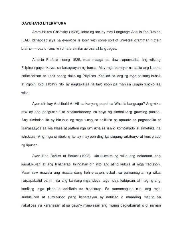 thesis sa filipino pdf