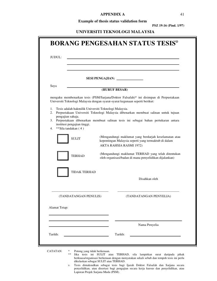 thesis status validation form Check application status application deadlines degree program action request form about us graduate college certification of completion of thesis or.