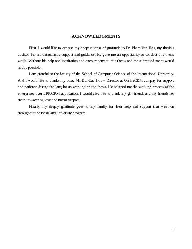 georgetown application essays 2014