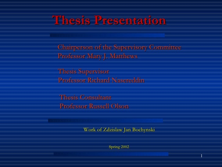 thesis on performance management systems